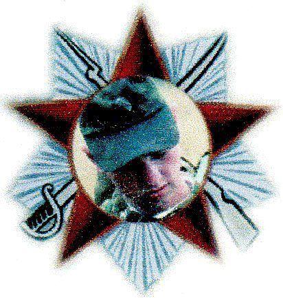 Комитет солдатских матерей Первомайского района