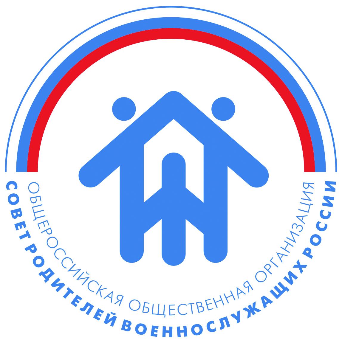 Совет родителей военнослужащих России